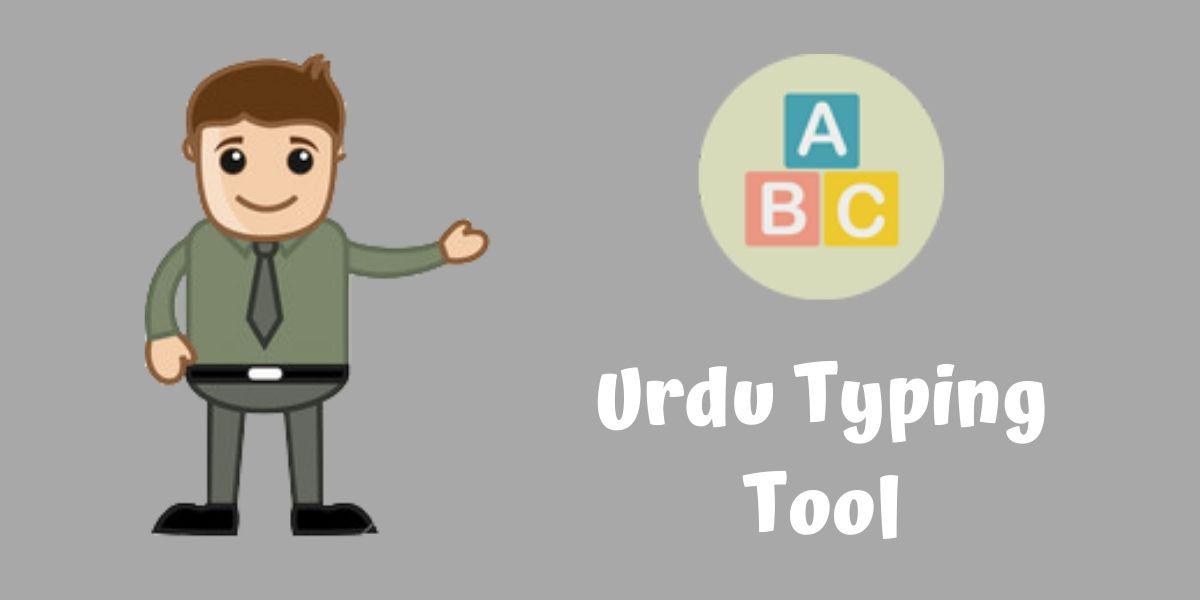 urdu typing tool